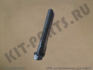 Болт основания блока цилиндров для Great Wall Hover H5 1002116ED01