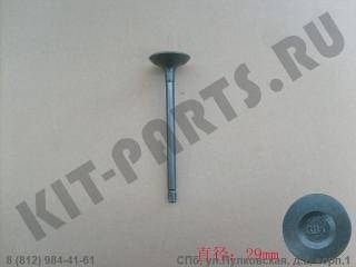 Клапан впускной для Great Wall Hover H5 1007011ED01