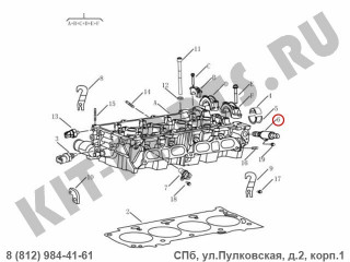 Клапан OCV для Geely Emgrand X7 NL4 1016050711523020