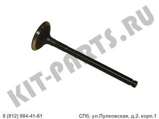 Клапан выпускной для Geely Emgrand EC7, Geely Emgrand X7 NL4 1136000092