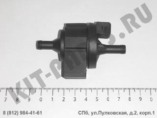 Клапан адсорбера для Lifan Smily LBA1130310B1