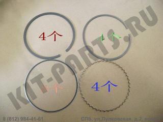 Кольца поршневые (STD) для Great Wall Hover SMD194597