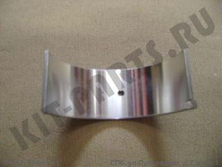 Вкладыш шатунный (STD) для Great Wall Hover SMD305215