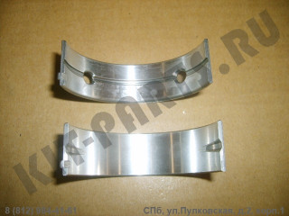 Вкладыши коренные (1,2,3,4,5 коренных шеек) комплект на одну шейку для Great Wall Hover H3 SMD351826