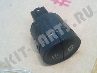 Кнопка блокировки центрального замка для Geely Emgrand X7 1017010217
