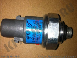 Датчик давления системы кондиционирования для Geely MK, Geely MK Cross 101800271403