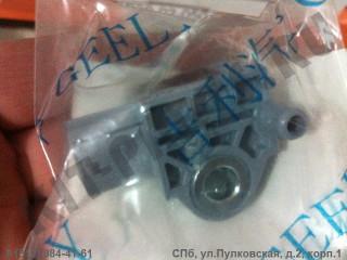 Датчик подушки безопасности для Geely Emgrand EC7, Geely Emgrand 7 1063000105