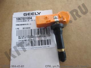 Вентиль с датчиком давления в шине для Geely Emgrand EC7, Geely Emgrand 7 106700100401
