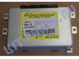 Блок управления КПП (TCU, AT, 4WD) для Geely Atlas 3055001700