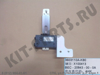 Блок парктроника для Great Wall Hover H5 3603110AK80