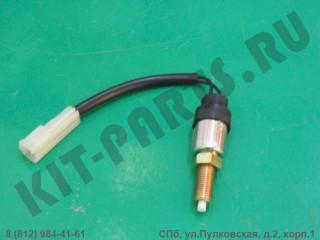 Датчик стоп-сигнала для Geely MK, Geely MK Cross, Geely GC6 3720100001