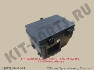 Блок предохранителей для Great Wall Hover 3722200K00B1
