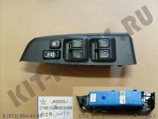 Блок управления стеклоподъемниками водительской двери для Great Wall Hover H3 3746100XK80XA89