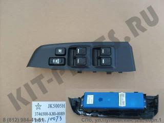 Блок управления стеклоподъемниками водительской двери для Great Wall Hover H3, Hover H5 3746500K800089