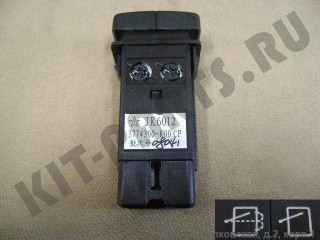 Кнопка стеклоочистителя двери задка для Great Wall Hover 3774300K00