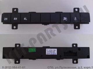 Блок кнопок включения 4WD для Great Wall Hover H3, Hover H5 3774500K81