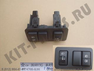 Блок кнопок для Great Wall Hover H3 3774700K00