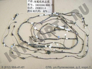 Жгут проводов для Great Wall Hover 4004100K00F1