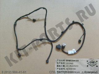 Жгут проводов для Great Wall Hover H5 4013200K80