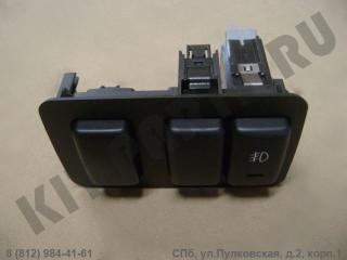 Кнопка включения передних противотуманных фар для Great Wall Hover 4116310K00