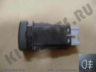 Кнопка включения задних противотуманных фонарей для Great Wall Hover 4116320K00