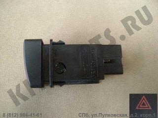 Кнопка аварийной сигнализации для Great Wall Hover 4128100K00