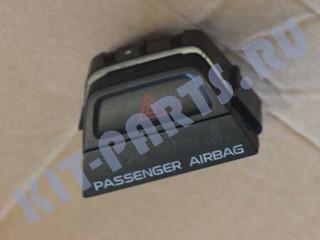 Кнопка аварийной сигнализации для Geely Atlas 7045007000894