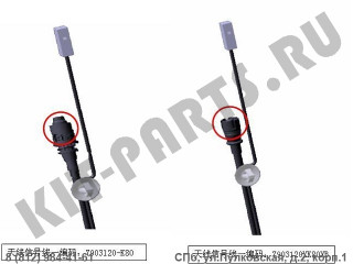 Блок усилителя антенны для Great Wall Hover H5 7903110XK80XB