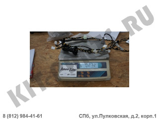 Жгут проводов для Lifan X50 A4007200