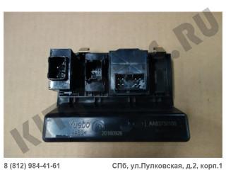 Блок кнопок для Lifan X50 AAB3750100