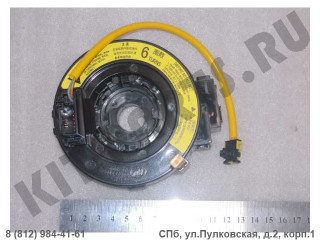 Блок управления подушкой безопасности водителя (кольцо) для Lifan Solano B3658300B1