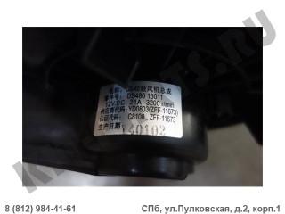 Вентилятор отопителя (печки) для Lifan Cebrium C3745100
