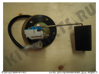 Датчик уровня топлива для Lifan Smily F3614100