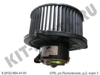 Вентилятор отопителя (печки) для Lifan Smily, Smily New F3745100