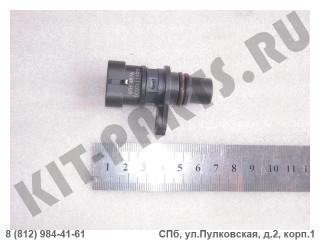 Датчик положения распредвала для Lifan X60, Cebrium S3612200