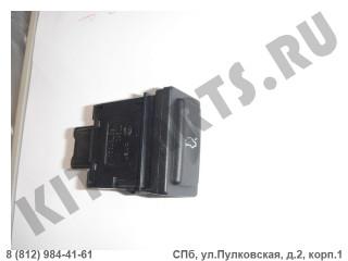 Кнопка открытия пятой двери для Lifan X60 S3787820