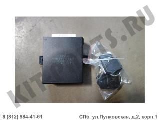 Блок управления центральным замком для Lifan X50 SAAB37002