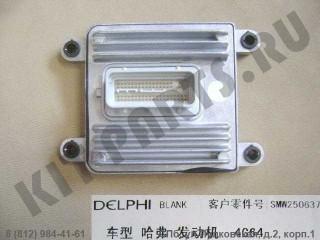 Блок управления двигателем для Great Wall Hover SMW250637