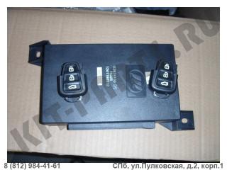 Блок управления электроникой для Lifan X60 SS36001