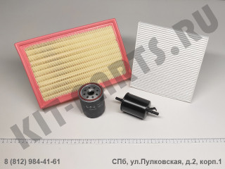 Комплект фильтров для Geely Emgrand X7