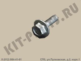 Болт крепления заднего бампера нижний для Great Wall Hover 2803302K00