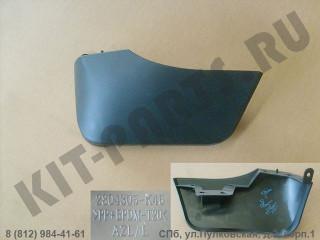 Брызговик задний левый для Great Wall Hover 2804305K46