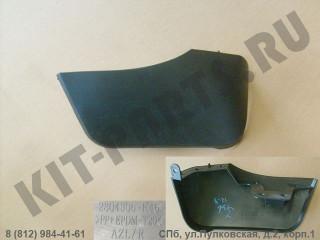 Брызговик задний правый для Great Wall Hover H3 2804306K46