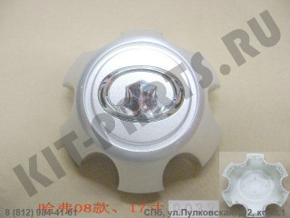 Колпак колеса для Great Wall Hover 3102107K00