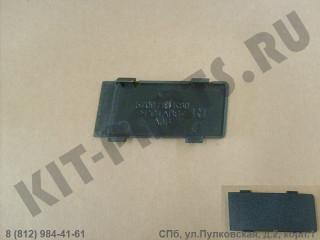 Заглушка рейлинга крыши передняя правая для Great Wall Hover H5 5709116K80