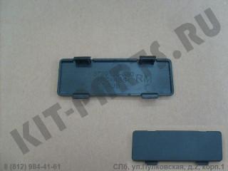Заглушка рейлинга крыши центральная для Great Wall Hover H5 5709136K80