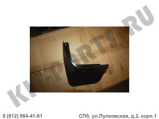 Брызговик задний левый для Lifan Cebrium C5512215