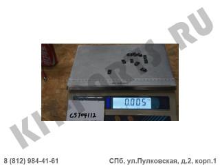Клипса молдинга водостока для Lifan X50, Celliya, Cebrium, Murman C5704112