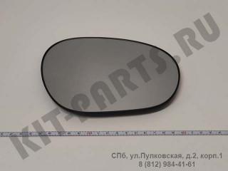 Зеркальный элемент правый (без обогрева) для Lifan Smily New FAE8202230