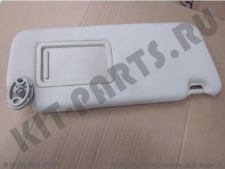 Козырек солнцезащитный правый для Geely Emgrand X7 NL4 101801945763519